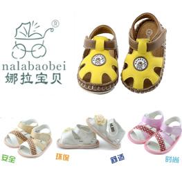 娜拉宝贝品牌婴童鞋呵 护宝宝成长之路